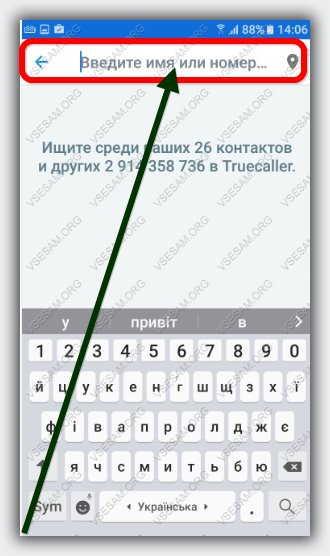 Настя Синякав
